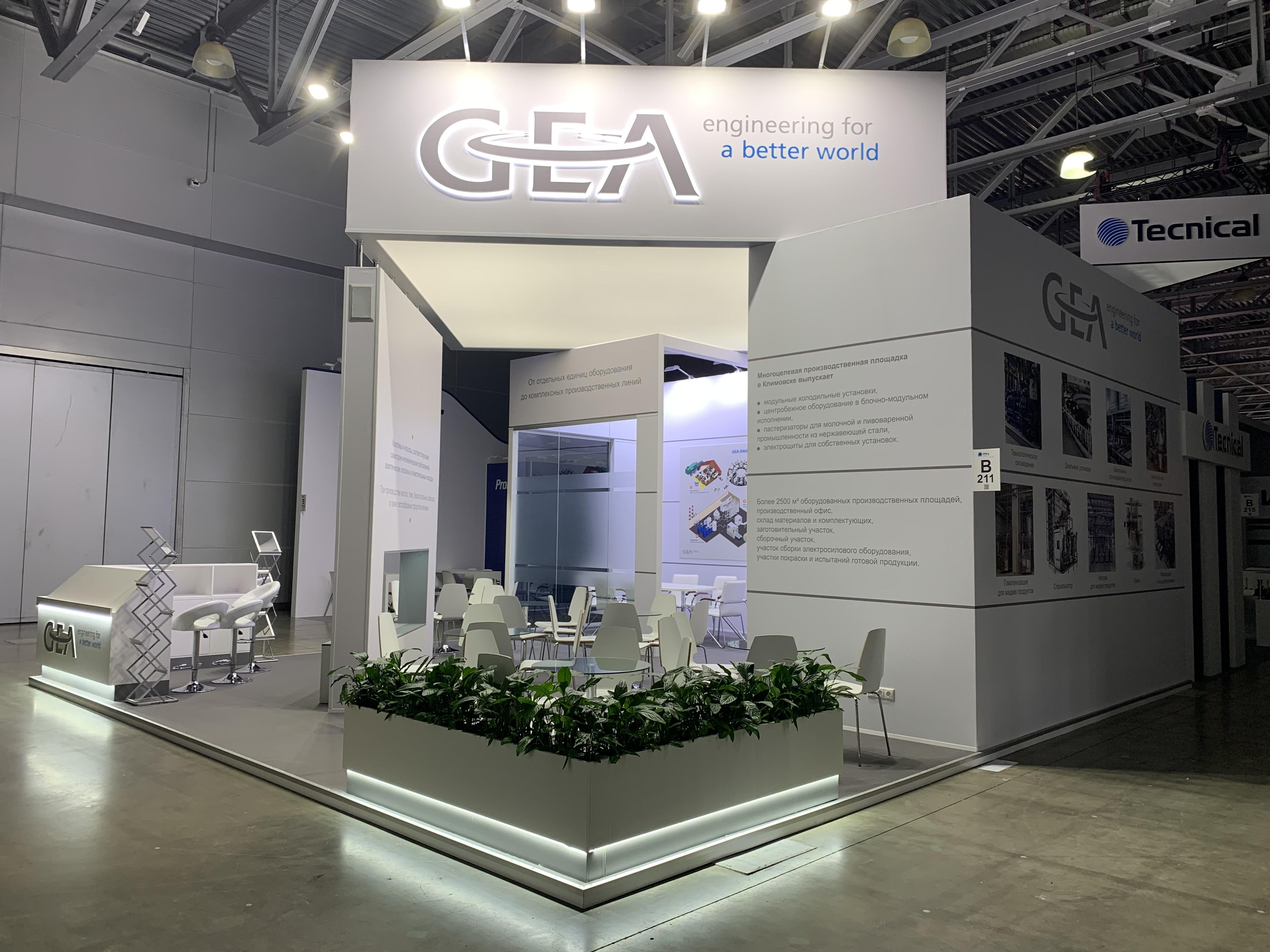 Компания gea официальный сайт официальный сайт компании спортмастер